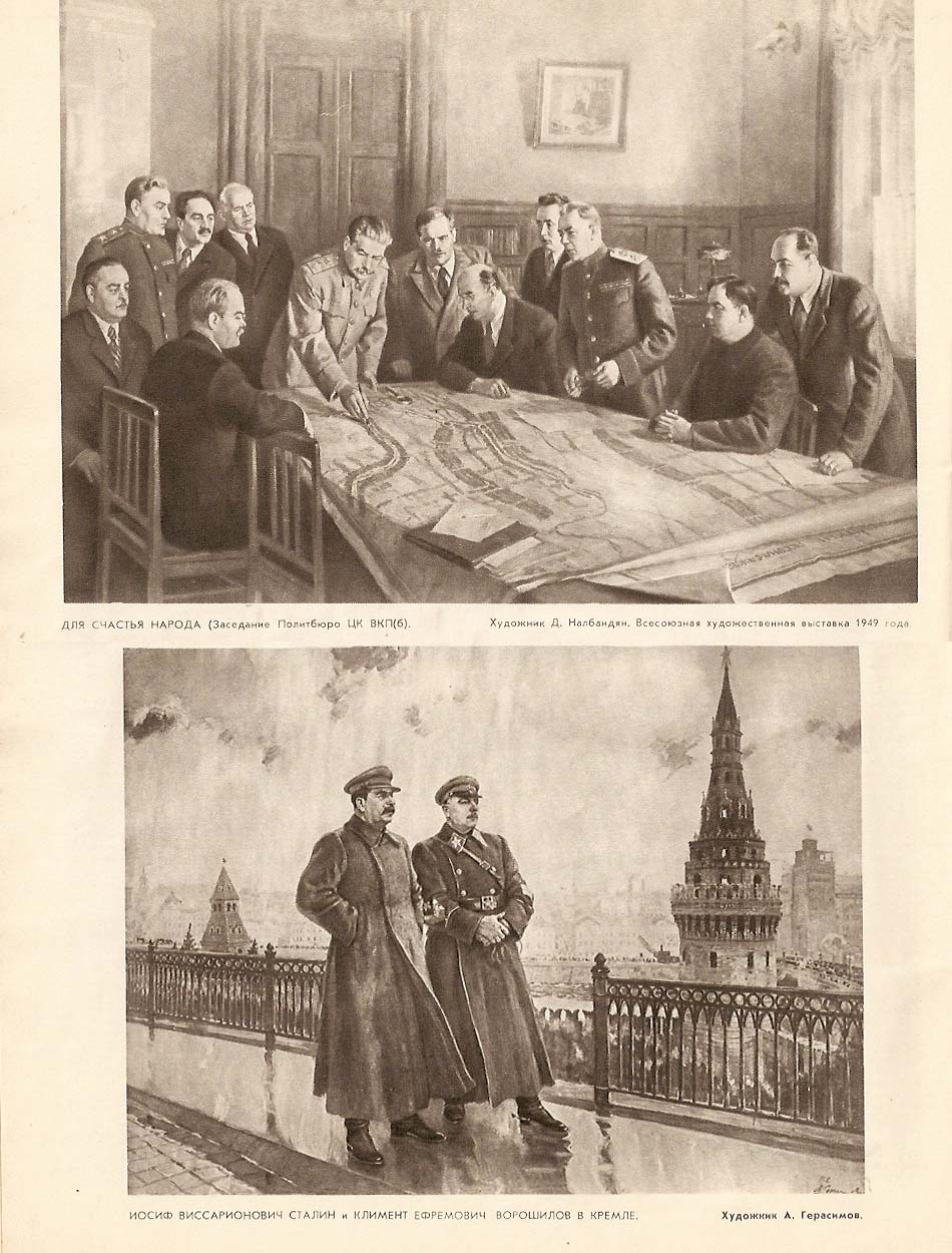проститутку в городе кисловодск